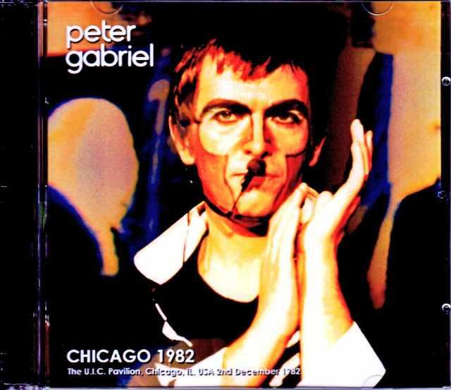 Peter Gabriel ピーター・ガブリエル/IL,USA 1982