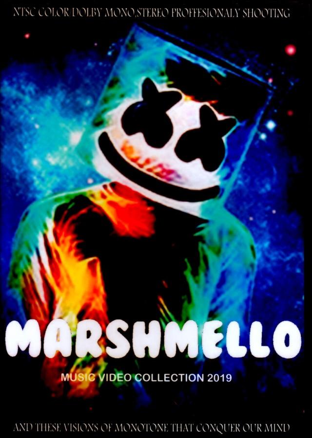 マシュメロ Marshmello (マシュメロ)